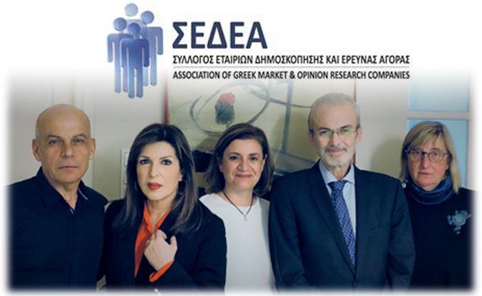 ΣΕΔΕΑ: Εξέλεξε νέο Διοικητικό Συμβούλιο