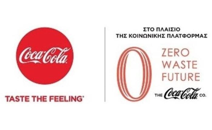 «Μενού με ό,τι έχεις»: Η νέα πρωτοβουλία της Coca-Cola, απάντηση στη σπατάλη τροφίμων