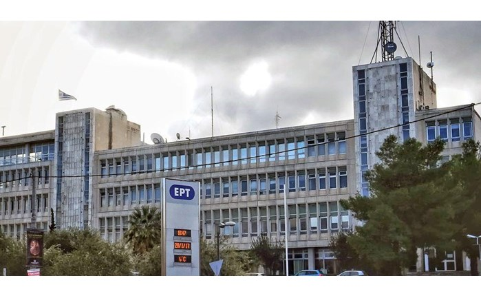 Ερτ: Συμφώνησε με την EBU για την μετάδοση 38 αθλητικών διοργανώσεων