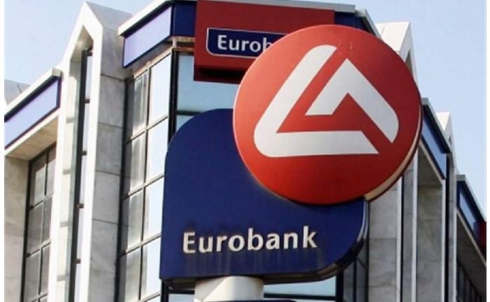 Eurobank: Προκήρυξη 8ου κύκλου Προγράμματος egg - enter•grοw•go