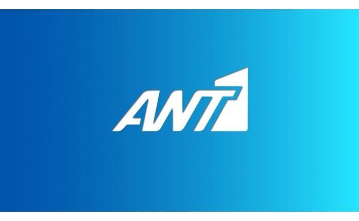 Συνολική αύξηση της επισκεψιμότητας του Αntenna.gr