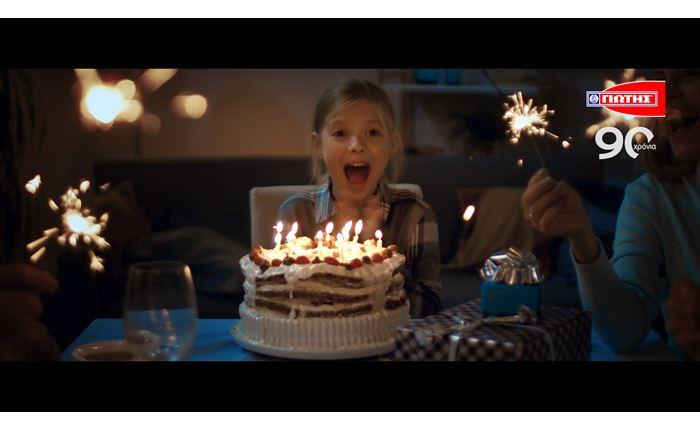 Γιώτης: Νέα corporate ταινία για τα 90 της χρόνια