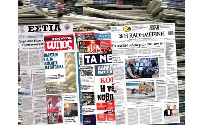 ΕΙΗΕΑ: Μείωση σελίδων, εφημερίδες και στα σούπερ μάρκετ