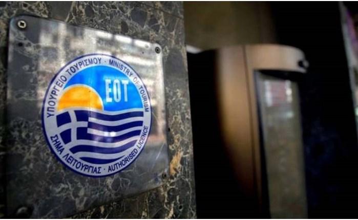 Διακόπτεται η καμπάνια του ΕΟΤ στο εξωτερικό