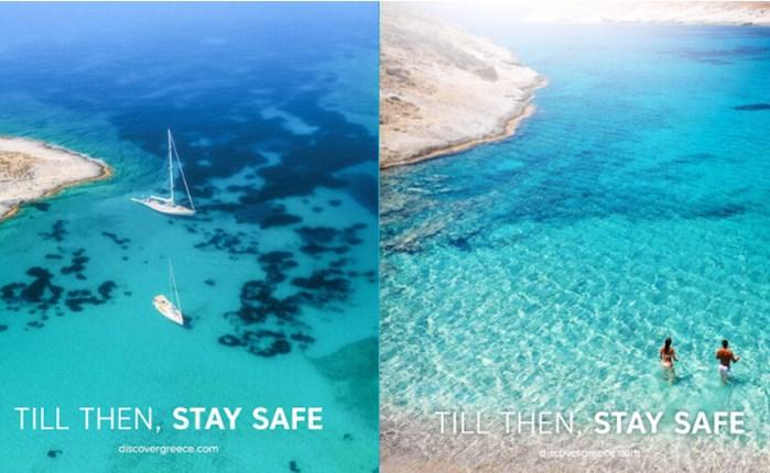 Till Then, #StaySafe: Η Marketing Greece για τον ελληνικό τουρισμό