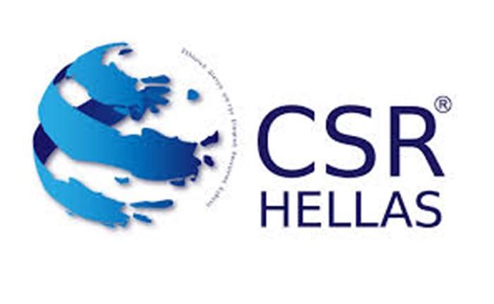 """ΤοCSR Hellas προκηρύσσει τον5ο Φοιτητικό Διαγωνισμό """"Νίκος Αναλυτής"""""""
