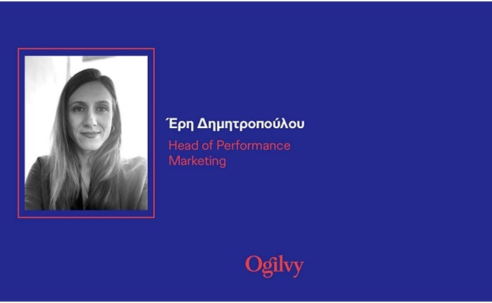 Ogilvy: H  Έρη Δημητροπούλου  Head of Performance Marketing