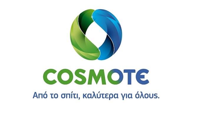 Η COSMOTE αλλάζει το slogan της