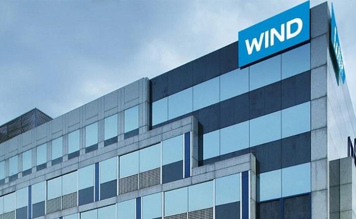 66.000 συνδρομητές στην Wind Vision