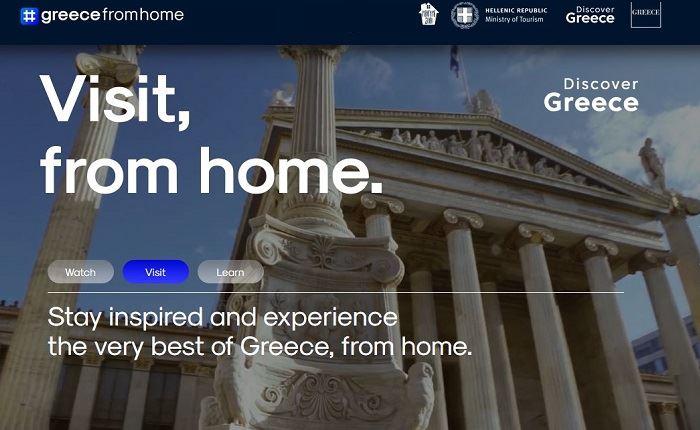 Δημιουργήθηκε η νέα online πλατφόρμα Greece from Home