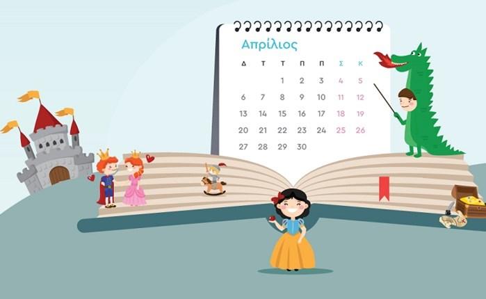 ANT1: Παραμύθια για παιδιά στα social media