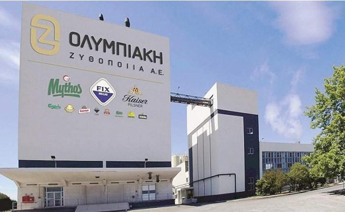ΝέαMarketingDirector στην Ολυμπιακή Ζυθοποιία