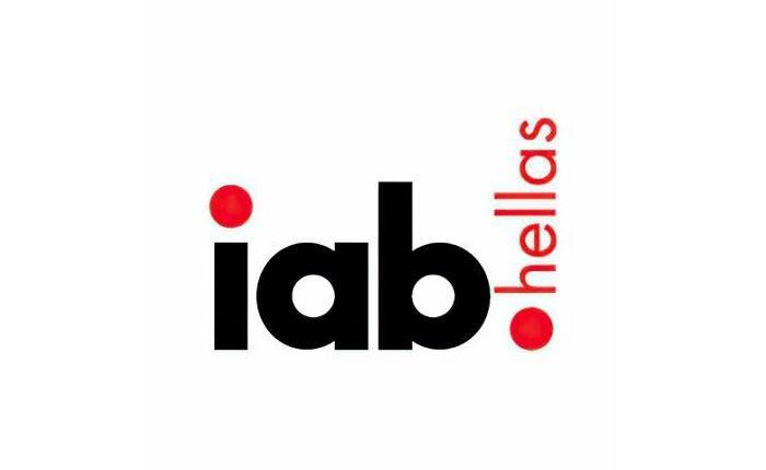 IAB Hellas: Καμπάνια ευαισθητοποίησης για την υποστήριξη των digital μέσων.