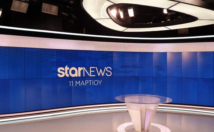 LG: Digital Signage λύσεις  στο Κεντρικό Δελτίο Ειδήσεων του Star