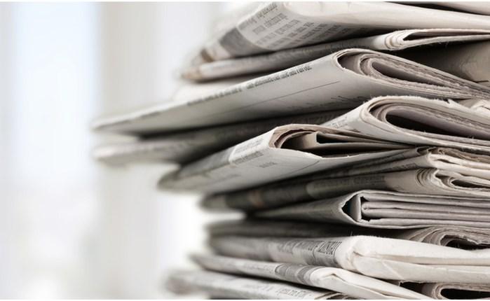 Πτώση 13,7% στις πωλήσεις εφημερίδων το 2019