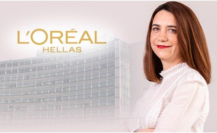 L'Oréal Hellas:  Η Φιλύρα Παπακώστα νέα Γενική Διευθύντρια Δερμοκαλλυντικών Προϊόντων