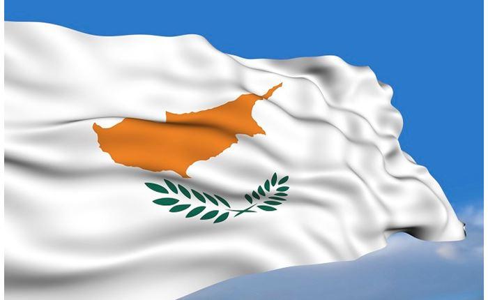 Kύπρος: Διαγωνισμός για λογότυπο και σλόγκαν