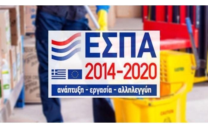 3,1 εκατ. ευρώ για την προβολή του ΕΣΠΑ