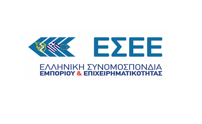 ΕΣΕΕ: «Στηρίζουμε τη χώρα. Στηρίζουμε τις Μικρομεσαίες Εμπορικές Επιχειρήσεις»