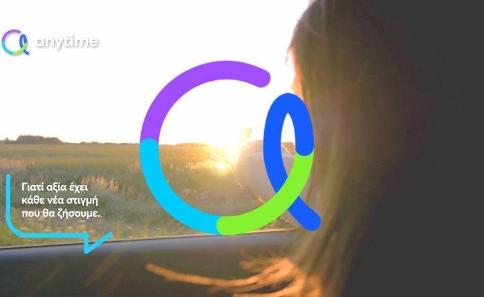 Ogilvy: Νέα καμπάνια για την Anytime