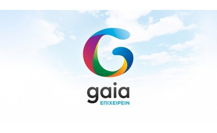 Gaia Επιχειρείν: New business 2,2 εκατ. ευρώ