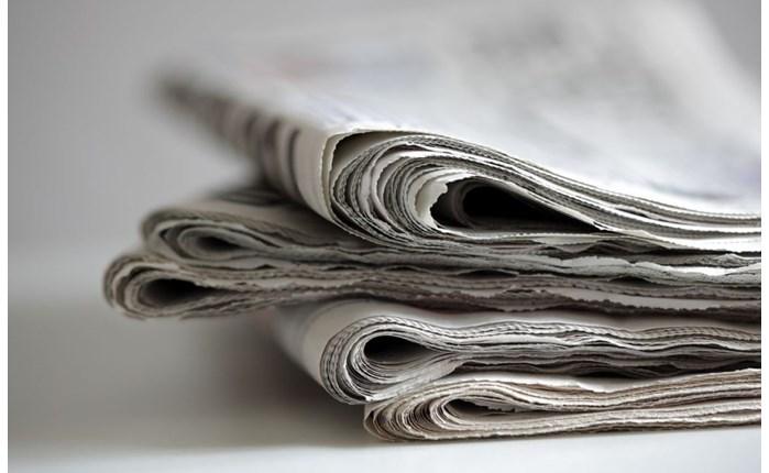 Διαμαρτυρία ΣΗΠΕ για την κατάργηση των υποχρεωτικών δημοσιεύσεων στον Τύπο