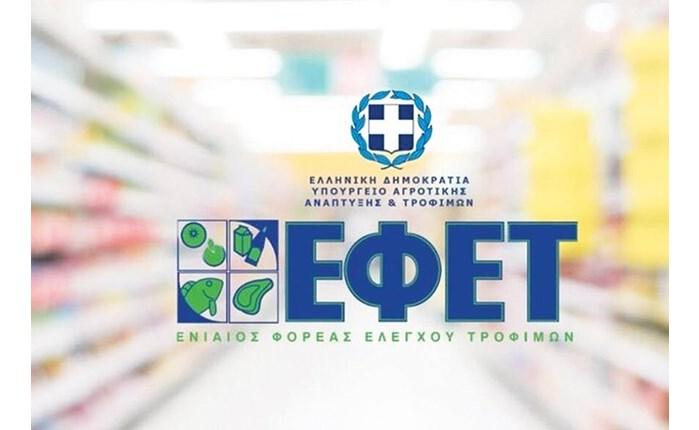 ΕΦΕΤ: Απαγορεύονται οι διαφημίσεις τροφίμων με υπαινιγμούς περί κορονοϊού