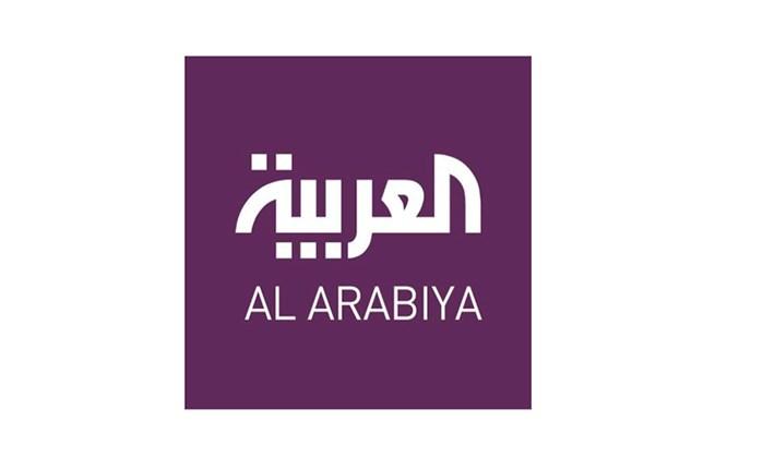 Το ειδησεογραφικό κανάλι Al Arabiya στη συνδρομητική πλατφόρμα της COSMOTE TV