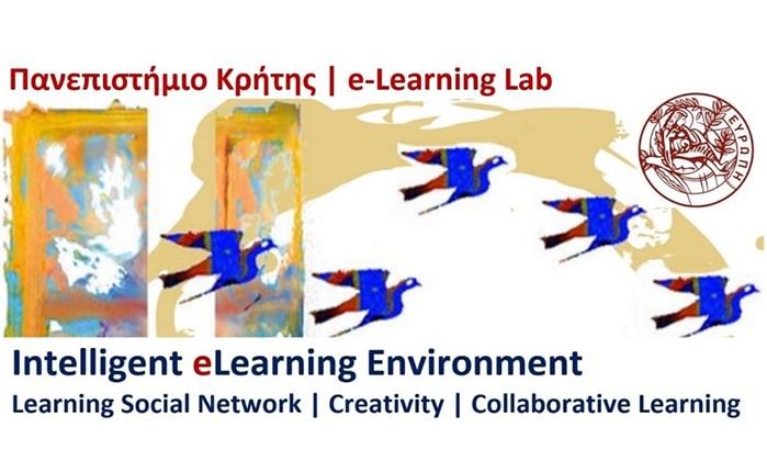 Πανεπιστήμιο Κρήτης: eLearning Επιμορφωτικό Σεμινάριο
