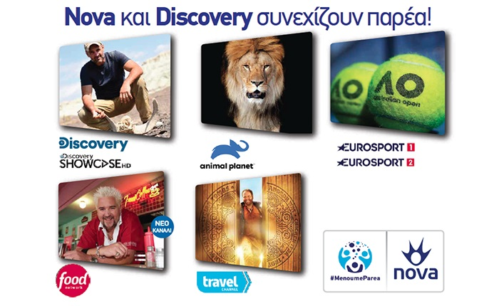 Nova: Ανανέωση συνεργασίας με Discovery
