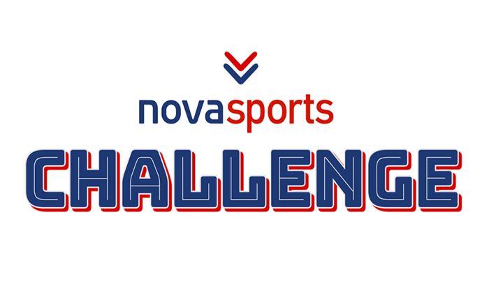 Novasports Challenge: Αστέρια που τίμησαν το ελληνικό ποδόσφαιρο