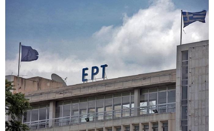 ΕΡΤ: Αναθέσεις σε Job Advertising & Politis OOH