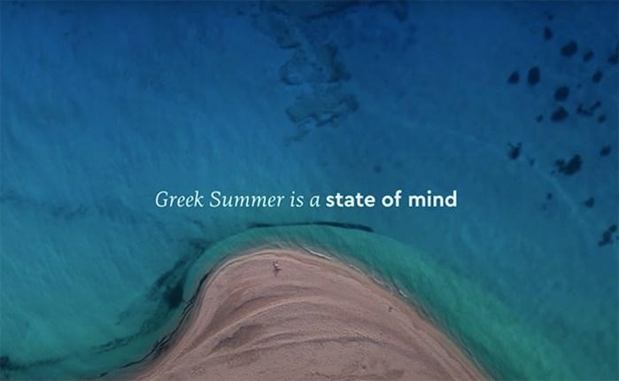 «Restart Tourism»: Μια διαφορετική καμπάνια για ένα διαφορετικό καλοκαίρι