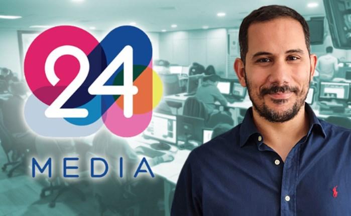 24 Media: O Γρηγόρης Μπάτης νέος Μarketing Director