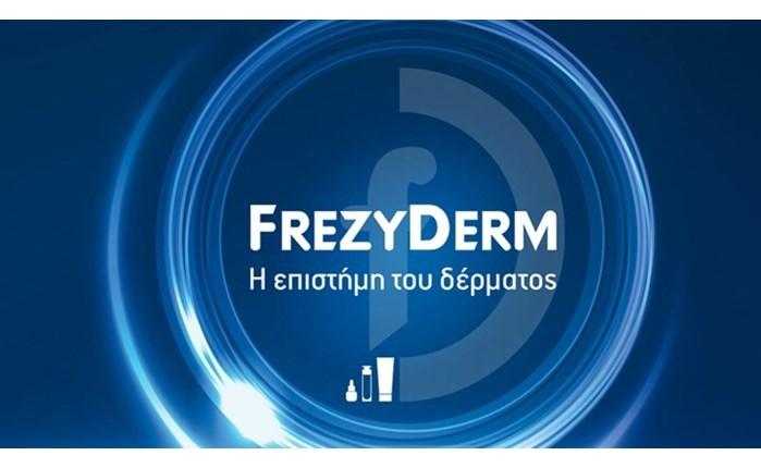 Concept: Ανανέωση συνεργασίας με την Frezyderm