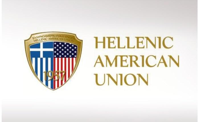 Διοργάνωση Εταιρικών Events στην Ψηφιακή Εποχή από την Ελληνοαμερικανική Ένωση