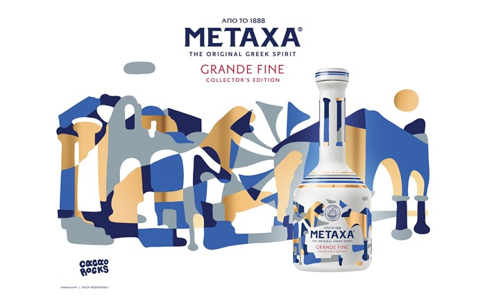 METAXA Grande Fine διά χειρός Cacao Rocks