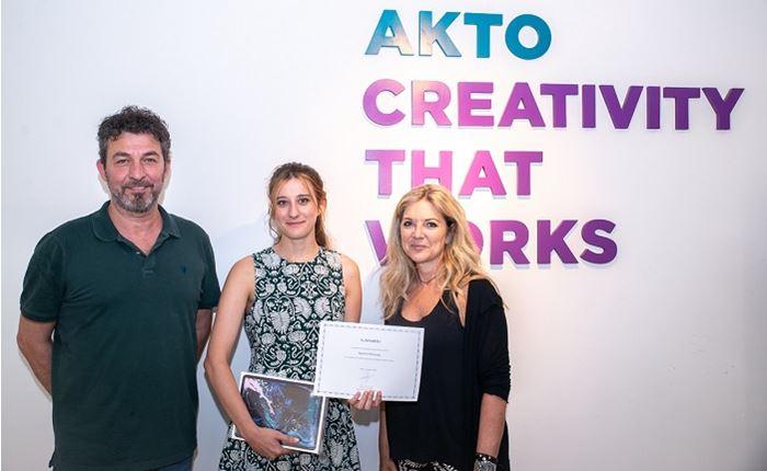 IAB Hellas: Oλοκληρώθηκε ο διαγωνισμός για την καμπάνια των Mixx Awards 2020.