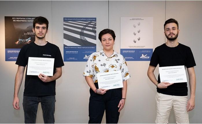 Michelin-Akto: Οι νικητές του διαγωνισμού αφίσας «Μένουμε Ασφαλείς και στο Δρόμο»