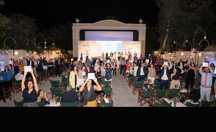 Oι νικητές των CAEA 2020