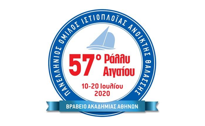 Η Novasports Sailing Team… σαλπάρει για το 57ο Ράλλυ Αιγαίου