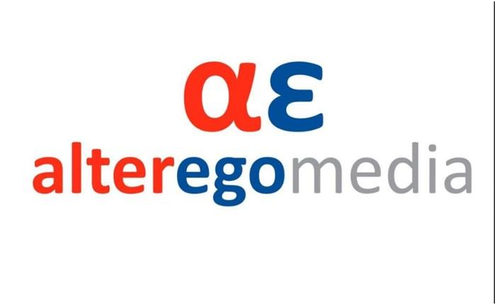 Alter Ego Media: Επέστρεψε τα χρήματα από τα κονδύλια της καμπάνιας «Μένουμε στο σπίτι»