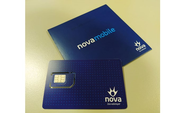 Έρχεται κλήση στο κινητό από το…Nova Mobile!