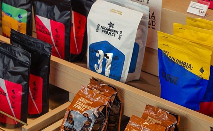 Τρία Ermis Awards στην Coffee Island