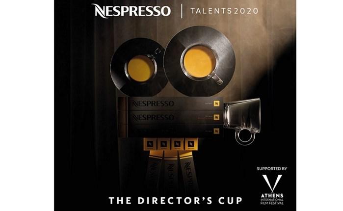 Οι νικητές του διαγωνισμού Nespresso Talents -«Ενάρετοι Κύκλοι»