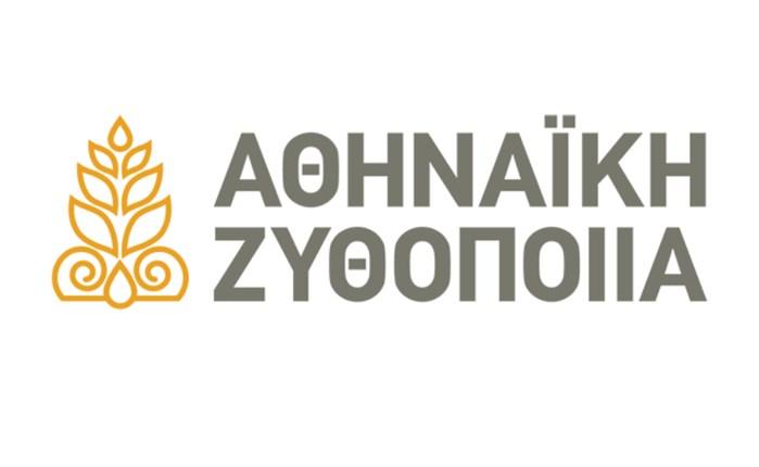 Επέλαση δημιουργικότητας της Αθηναϊκής Ζυθοποιίας στα Ermis Awards 2020