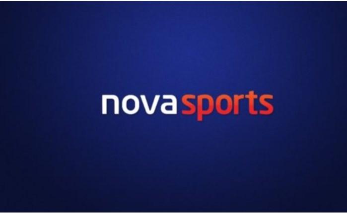 Οι τελικοί σε Λιγκ Καπ Γαλλίας, Κύπελλο Τουρκίας αποκλειστικά στη Novasports Arena