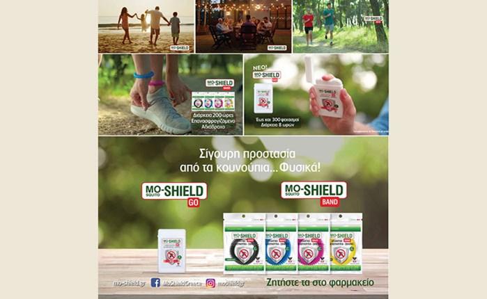 GOD: 360°καμπάνια για την Mo-Shield
