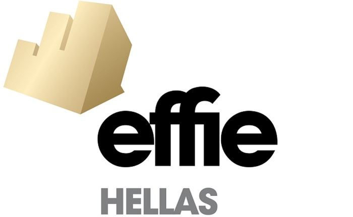Η Οργανωτική Επιτροπή των Effie Awards Hellas 2020