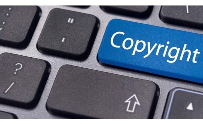 Ενισχύεται η προστασία της πνευματικής ιδιοκτησίας στο διαδίκτυο